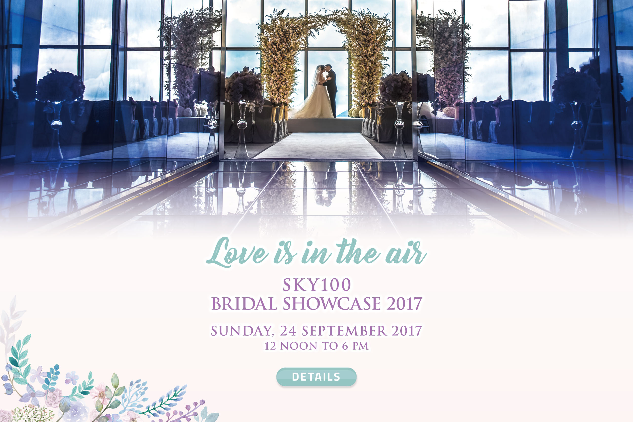 web_banner_wedding_en