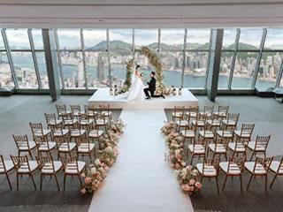 Selected Wedding Partners